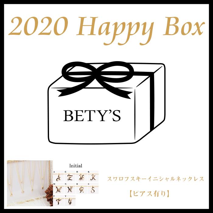 【2020 HAPPY BOX】スワロフスキーイニシャルネックレス(ピアス有)